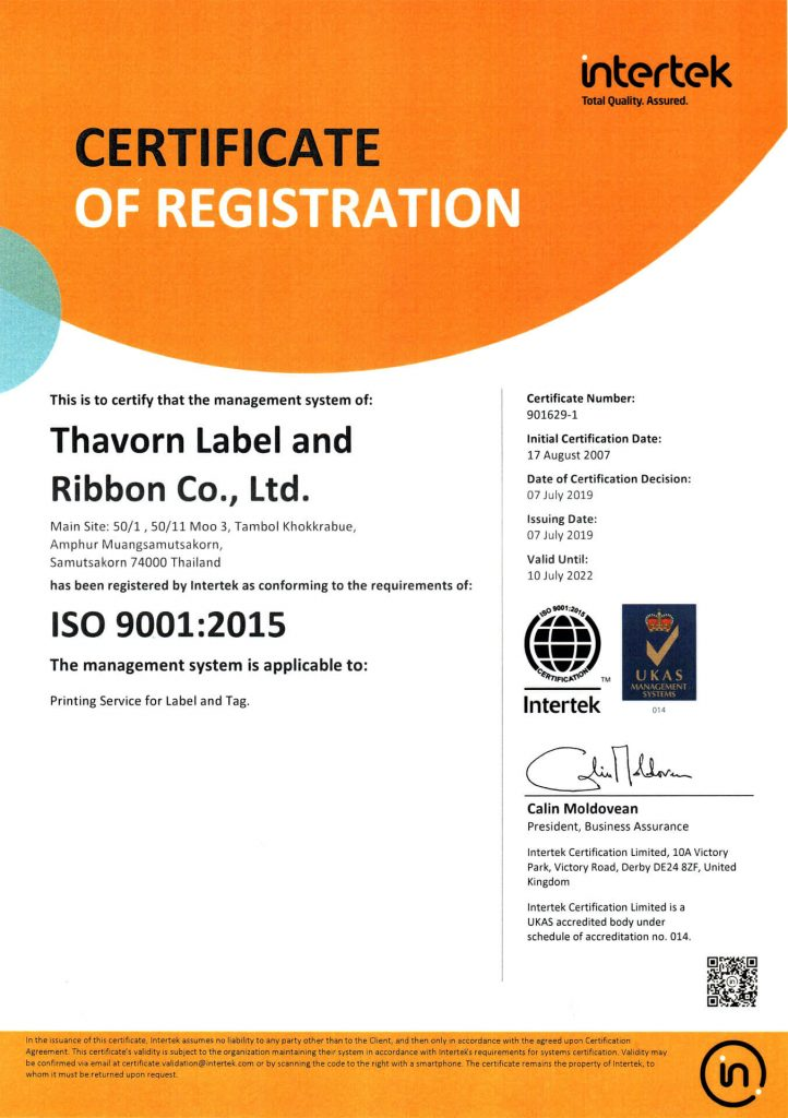 quality-certificate-ISO-9001-2015
